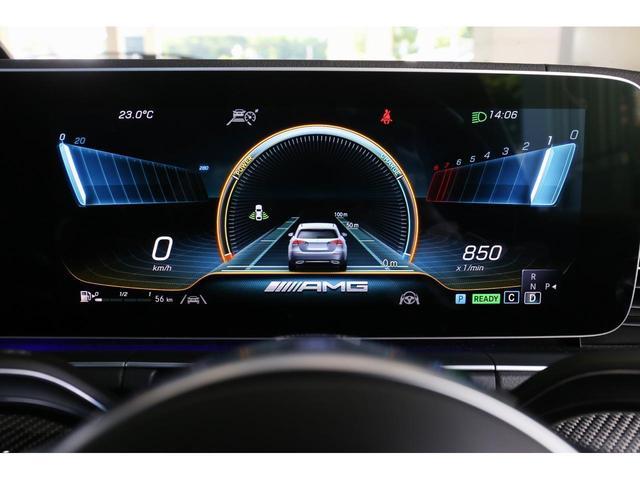 GLE53 4マチック+ クーペ レーダーセーフティパッケージ/AMGインテリアカーボンパッケージ/パノラミックスライディングルーフ/360°カメラ/エアサス/MBUX/アンビエントライト/ナッパレザーシート/イージーエントリー/(17枚目)