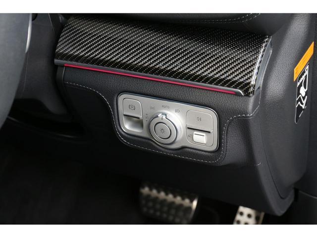 GLE53 4マチック+ クーペ レーダーセーフティパッケージ/AMGインテリアカーボンパッケージ/パノラミックスライディングルーフ/360°カメラ/エアサス/MBUX/アンビエントライト/ナッパレザーシート/イージーエントリー/(28枚目)