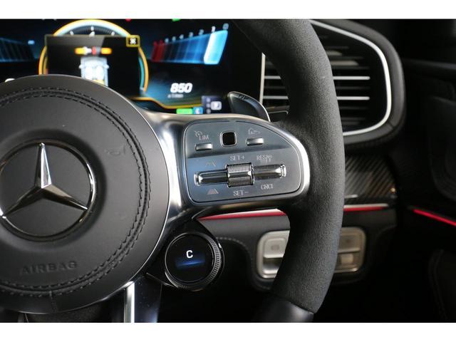 GLE53 4マチック+ クーペ レーダーセーフティパッケージ/AMGインテリアカーボンパッケージ/パノラミックスライディングルーフ/360°カメラ/エアサス/MBUX/アンビエントライト/ナッパレザーシート/イージーエントリー/(31枚目)