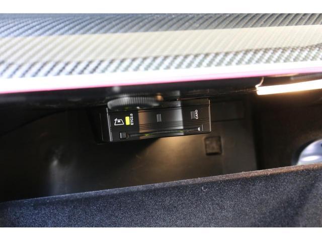GLE53 4マチック+ クーペ レーダーセーフティパッケージ/AMGインテリアカーボンパッケージ/パノラミックスライディングルーフ/360°カメラ/エアサス/MBUX/アンビエントライト/ナッパレザーシート/イージーエントリー/(35枚目)