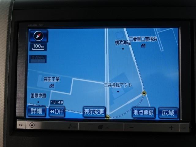 240S サンルーフ・後席モニター・HDDナビ・W電スラ(12枚目)