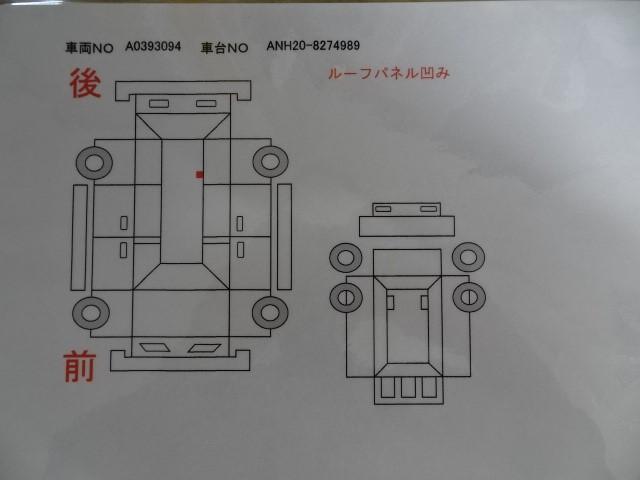 240S サンルーフ・後席モニター・HDDナビ・W電スラ(20枚目)