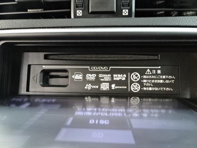 250G HDDナビ・バックカメラ・フルセグ・ETC・HID(14枚目)