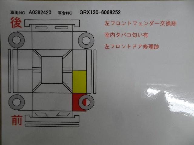 250G HDDナビ・バックカメラ・フルセグ・ETC・HID(19枚目)