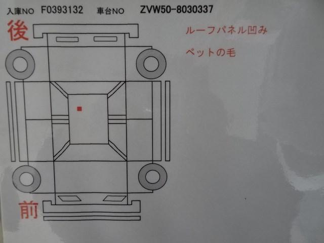 S メモリーナビ・フルセグ・ETC・LEDヘッドライト・CD(17枚目)