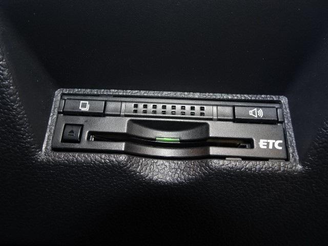 高速道路走行の必需品ETC。通行料金の割引がありますし、最近ではスマートインターチェンジの増加で、クルマでのお出かけがますます便利になってますよ〜