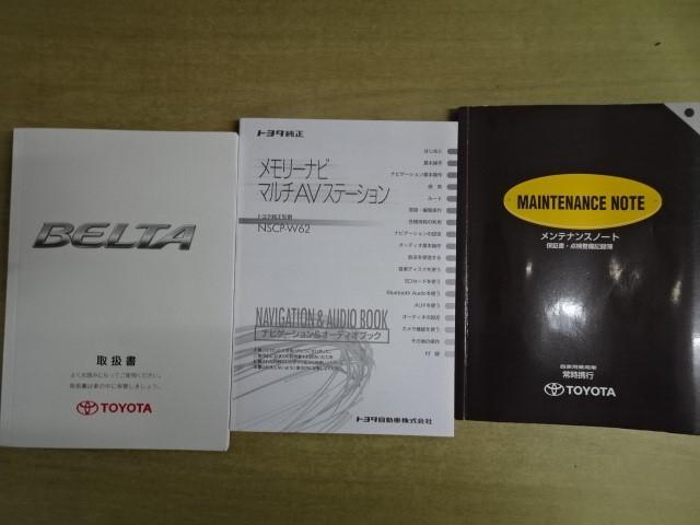 X ナビ バックモニター CD(16枚目)