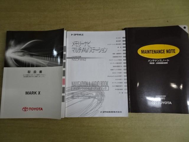 250G スマートキー メモリーナビ バックカメラ ETC(18枚目)