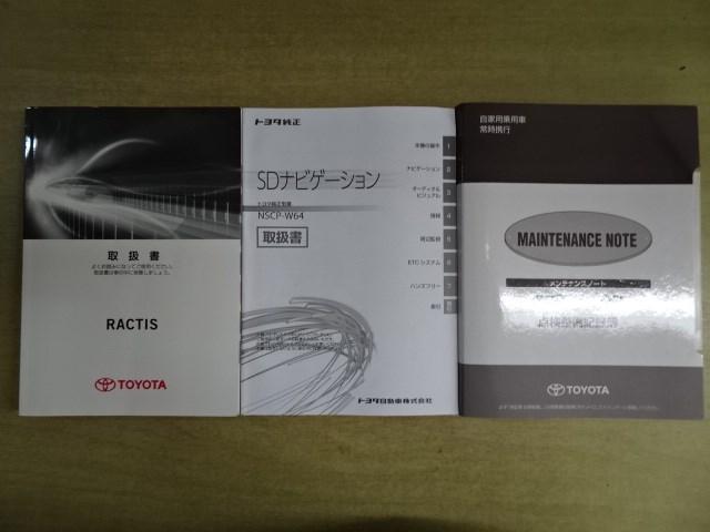 X メモリーナビ バックカメラ ETC ドラレコ クルコン(19枚目)