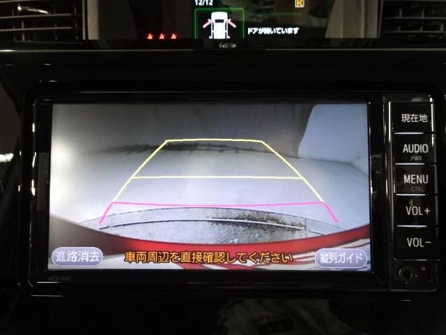 カスタムG S スマートキー メモリーナビ バックカメラ(7枚目)
