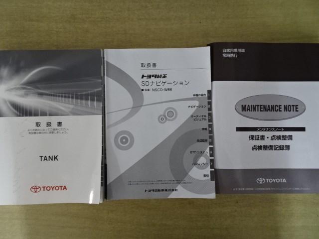 カスタムG S 両側電動ドア メモリーナビ バックカメラ(18枚目)