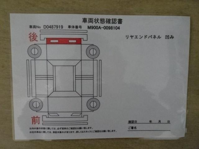 カスタムG S 両側電動ドア メモリーナビ バックカメラ(19枚目)