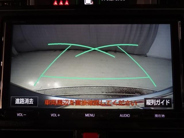 G S スマートキー メモリーナビ バックカメラ ETC(7枚目)