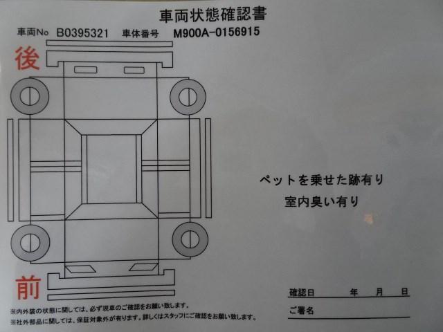G S スマートキー メモリーナビ バックカメラ ETC(19枚目)