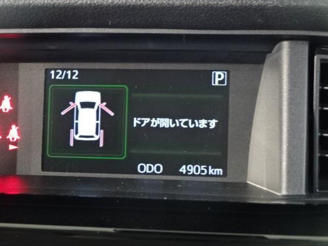 カスタムG S スマートキー メモリーナビ バックカメラ(17枚目)