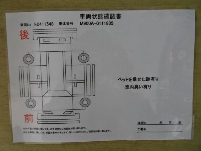カスタムG S スマートキー メモリーナビ バックカメラ(19枚目)