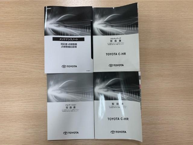 G-T 登録済み未使用車 衝突軽減システム スマートキー メモリーナビ バックカメラ ETC LEDヘッドランプ クルーズコントロール(16枚目)