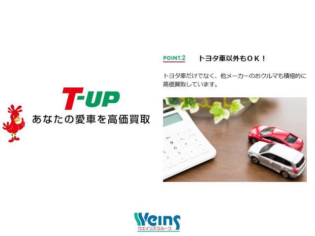 G-T 登録済み未使用車 衝突軽減システム スマートキー メモリーナビ バックカメラ ETC LEDヘッドランプ クルーズコントロール(41枚目)