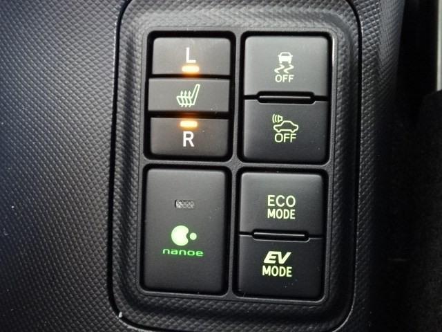 Sスタイルブラック 衝突軽減システム ICS 走行距離23383km スマートキー メモリーナビ バックカメラ ETC LEDヘッドランプ シートヒーター ナノイー ドライブレコーダー(11枚目)