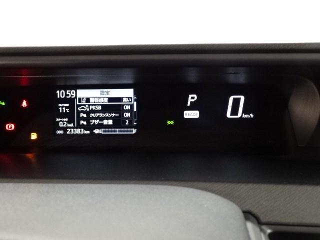 Sスタイルブラック 衝突軽減システム ICS 走行距離23383km スマートキー メモリーナビ バックカメラ ETC LEDヘッドランプ シートヒーター ナノイー ドライブレコーダー(17枚目)