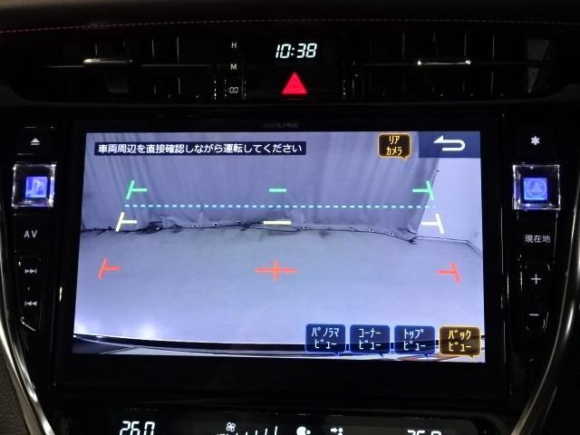 プレミアム スマートキー メモリーナビ バックカメラ ETC LEDヘッドランプ(7枚目)