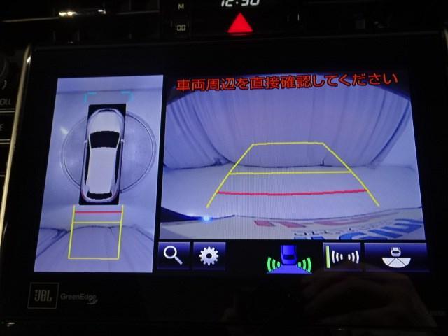プログレスメタル&レザー 衝突軽減システム ICS 走行距離15403km スマートキー フルエアロ メモリーナビ バックカメラ 全周囲カメラ サンルーフ ETC LEDヘッドランプ ドライブレコーダー JBLスピーカー(7枚目)