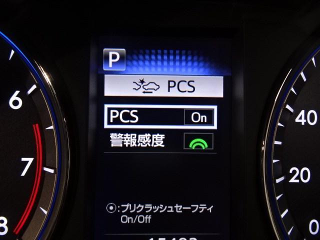 プログレスメタル&レザー 衝突軽減システム ICS 走行距離15403km スマートキー フルエアロ メモリーナビ バックカメラ 全周囲カメラ サンルーフ ETC LEDヘッドランプ ドライブレコーダー JBLスピーカー(17枚目)