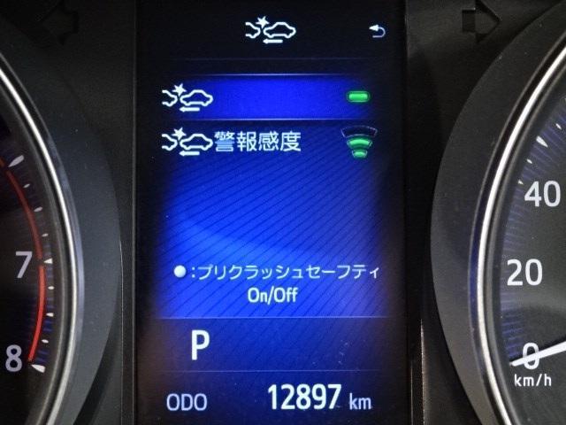 G-T モード ネロ 衝突軽減システム BSM 走行距離12897km スマートキー 9インチメモリーナビ バックカメラ ETC LEDヘッドランプ ドライブレコーダー(17枚目)
