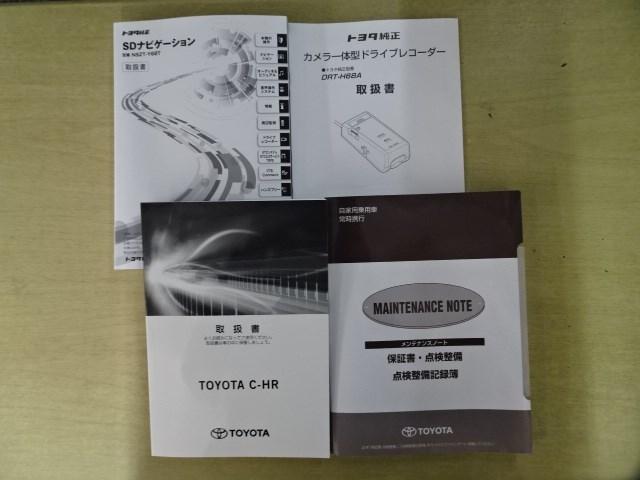 G-T モード ネロ 衝突軽減システム BSM 走行距離12897km スマートキー 9インチメモリーナビ バックカメラ ETC LEDヘッドランプ ドライブレコーダー(18枚目)