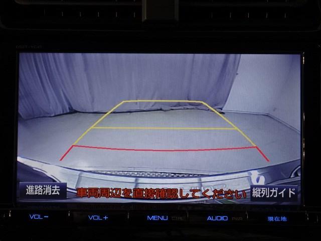 Aツーリングセレクション スマートキー メモリーナビ バックカメラ ETC LEDヘッドランプ(7枚目)
