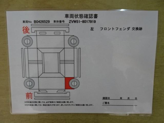 Aツーリングセレクション スマートキー メモリーナビ バックカメラ ETC LEDヘッドランプ(18枚目)