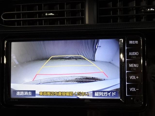 G 衝突軽減システム 踏み間違え防止装置 走行距離4916km スマートキー メモリーナビ バックガイドカメラ ETC LEDヘッドランプ ドライブレコーダー クルーズコントロール(7枚目)