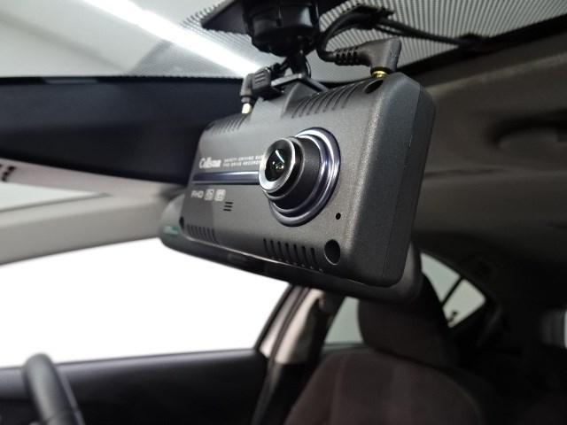 G 衝突軽減システム 踏み間違え防止装置 走行距離4916km スマートキー メモリーナビ バックガイドカメラ ETC LEDヘッドランプ ドライブレコーダー クルーズコントロール(9枚目)