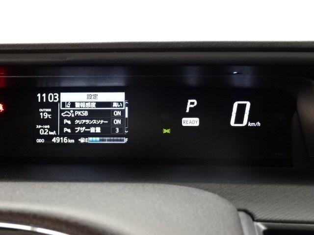 G 衝突軽減システム 踏み間違え防止装置 走行距離4916km スマートキー メモリーナビ バックガイドカメラ ETC LEDヘッドランプ ドライブレコーダー クルーズコントロール(17枚目)