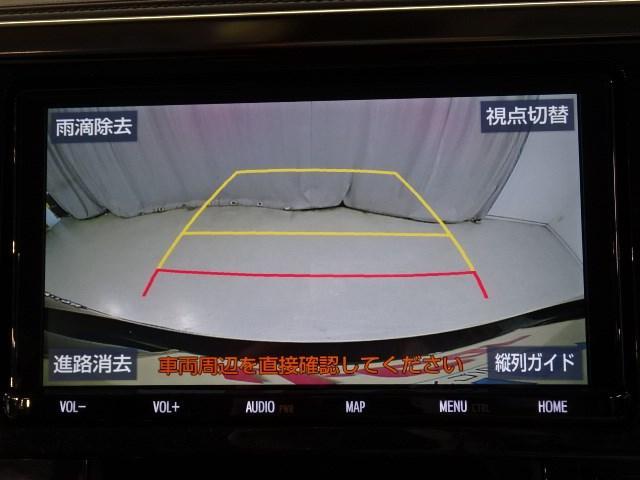 2.5S Cパッケージ 衝突軽減システム ICS 走行距離15933km スマートキー 9インチメモリーナビ バックカメラ 後席モニター ETC LEDヘッドランプ AC100V シートヒーター(7枚目)