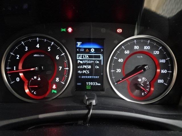 2.5S Cパッケージ 衝突軽減システム ICS 走行距離15933km スマートキー 9インチメモリーナビ バックカメラ 後席モニター ETC LEDヘッドランプ AC100V シートヒーター(16枚目)