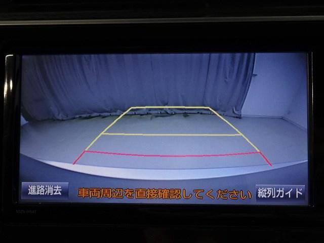 120T RSパッケージ 衝突軽減システム 走行距離16917km スマートキー フルエアロ メモリーナビ バックカメラ ETC LEDヘッドランプ クルーズコントロール(7枚目)