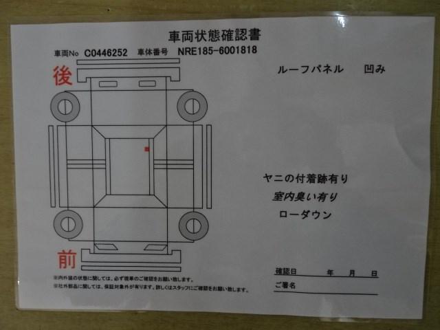 120T RSパッケージ 衝突軽減システム 走行距離16917km スマートキー フルエアロ メモリーナビ バックカメラ ETC LEDヘッドランプ クルーズコントロール(19枚目)