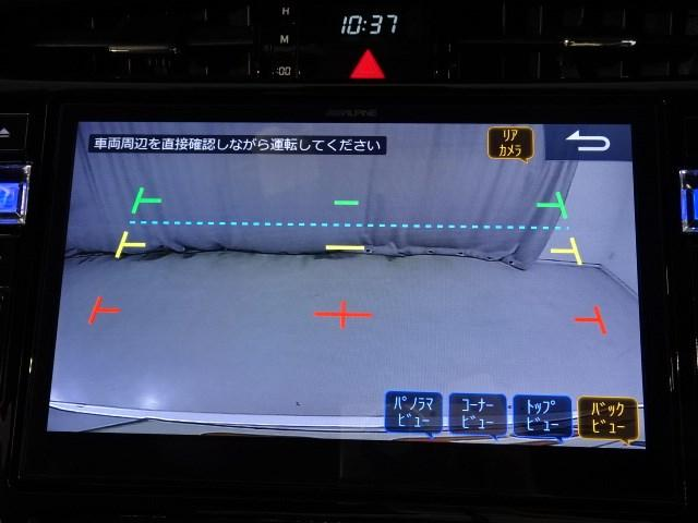 エレガンス 衝突軽減システム 踏み間違え防止装置 走行距離49259km スマートキー アルパイン製メモリーナビ バックカメラ サンルーフ ETC LEDヘッドランプ ドライブレコーダー(7枚目)