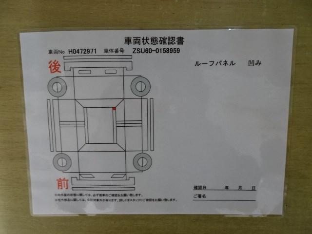 エレガンス 衝突軽減システム 踏み間違え防止装置 走行距離49259km スマートキー アルパイン製メモリーナビ バックカメラ サンルーフ ETC LEDヘッドランプ ドライブレコーダー(18枚目)