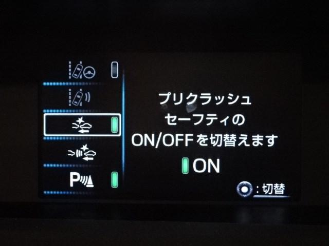 Aプレミアム ツーリングセレクション 衝突軽減システム 踏み間違え防止装置 走行距離18215km ワンオーナー スマートキー メモリーナビ バックガイドカメラ ETC LEDヘッドランプ シートヒーター シートクーラー AC100V電源(16枚目)