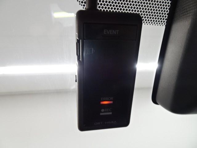 250RDS CD パワーシート シートヒーター バックカメラ メモリーナビ ETC ドラレコ スマートキー クルコン ブレーキサポート 1オーナー AW LEDヘッドライト(9枚目)