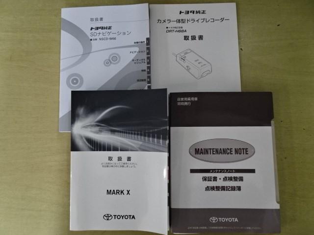250RDS CD パワーシート シートヒーター バックカメラ メモリーナビ ETC ドラレコ スマートキー クルコン ブレーキサポート 1オーナー AW LEDヘッドライト(18枚目)