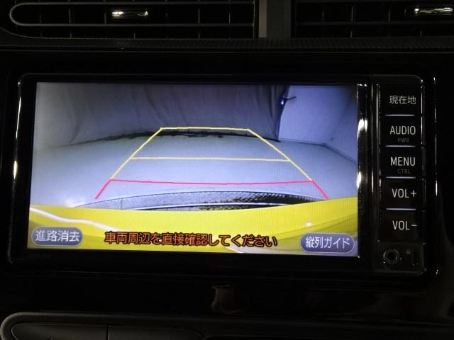 S 衝突軽減システム 踏み間違え防止装置 走行距離23698km ワンオーナー スマートキー メモリーナビ バックカメラ ETC LEDヘッドランプ ドライブレコーダー スペアタイヤ(7枚目)