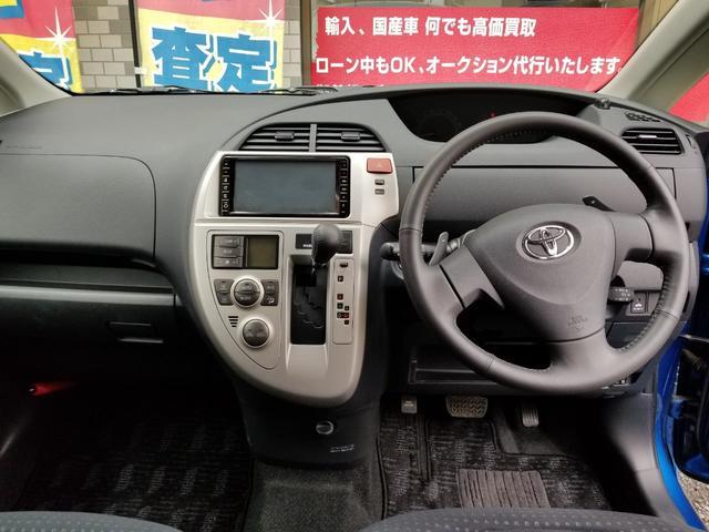 「トヨタ」「ラクティス」「ミニバン・ワンボックス」「東京都」の中古車15