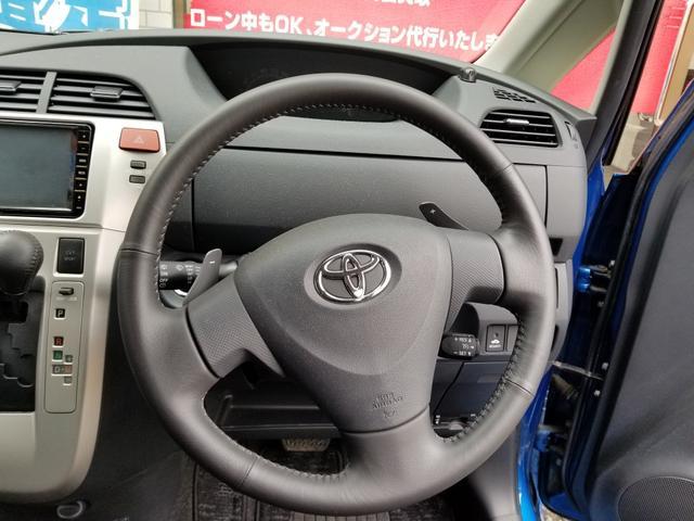 「トヨタ」「ラクティス」「ミニバン・ワンボックス」「東京都」の中古車16