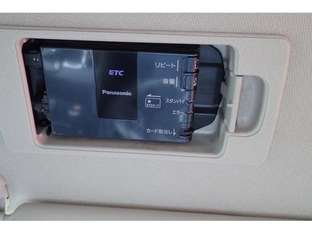 マツダ CX-5 XD HID-P Mナビ 地デジ Bカメラ 19インチアルミ
