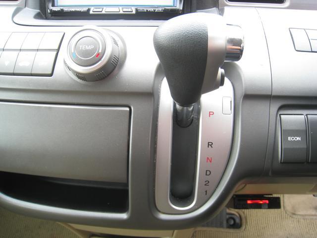 ホンダ ステップワゴン G Lパッケージ 両側電動スライドドア HDDナビ