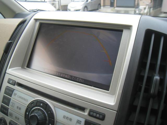 日産 セレナ 20S DVDナビ バックカメラ ETC
