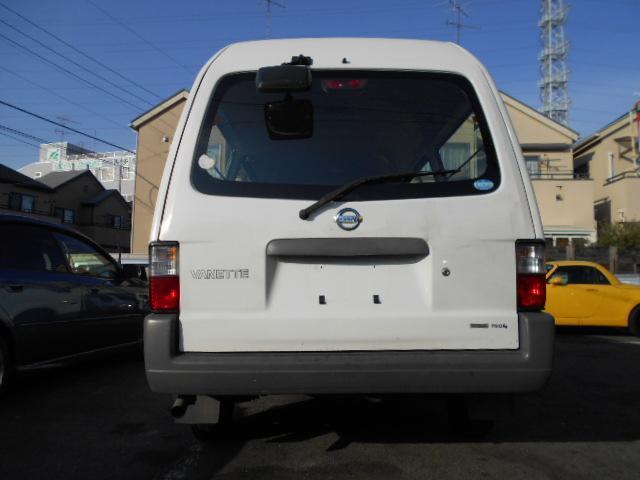「日産」「バネットバン」「その他」「神奈川県」の中古車5